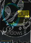 Inside Out Windows 8