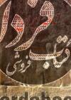 نامه ایران ج3- مجموعه مقالهها، سرودهها و مطالب ایرانشناسی