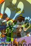 قصههای قرآن