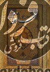 دیوان حافظ(قابدار،جیبی،گلاسه)