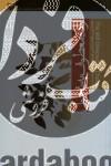 اراده معطوف به تحول-مقدمهای بر جامعهشناسی هنر و فرهنگ