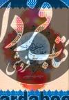 کلیات مفاتیح الجنان وزیری- نامآوران