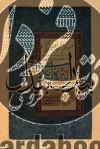 بیدل به انتخاب بیدل- بر اساس نسخه منحصر به فرد منتخب دیوان بیدل دهلوی