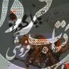 تصویری از ادبیات کلاسیک جهان ج04- بابا گوریو