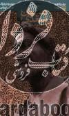 گزیدهی دیوان سعدی