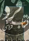 انقلاب اسلامی به روایت اسناد ساواک- استان گیلان ج1
