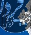 مجموعه حکمت جاویدان ج09- تحلیل مضامین جهانشناختی نقوش اسلامی