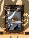 رساله توضیح المسائل آیتالله مکارم شیرازی