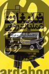 تبلیغات و عملیات روانی در جنگ ایران و عراق