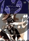 ایران، برآمدن رضاخان- برافتادن قاجار و نقش انگلیسیها