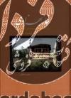 میراث معماری روستایی گیلان ج3- کوهپایه شرق، خانه بهزادی