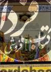 خورشید عالم تاب قابدار- مجموعه از زندگی پیامبر اسلام (مجموعه 10جلدی)