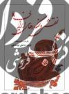 نقش و نگارهای ایرانی- برای هنرمندان و صنعتگران