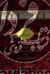 مجموعه آموزشی الحان الذاکرین 2جلدی قابدار- همراه با سیدی