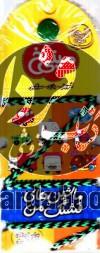 مینی نخ ج4- ماشینهای قشنگ من