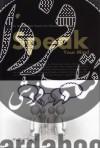 اسپیک یور مایند- speak your mind