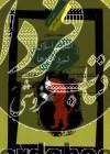 انقلاب اسلامی و نبرد نمادها