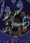 گاه شماری و جشن های ایران باستان