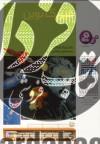 چرا و چگونه ج02- فیزیک نوین