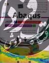 آموش جامع و تصویری Abaqus (قوی ترین ابزار تحلیل المان محدود)