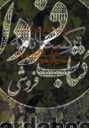 ترکستان نامه (2جلدی)