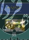 تعدیل قضایی قرارداد((به همراه مطالعه تطبیقی با حقوق انگلیس و مصر))