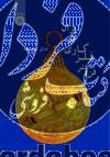 فن و هنر فلزکاری در ایران(1912)