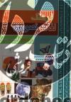 فرهنگ لغات تصویری (3جلدی)