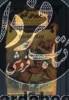 رمانهای جاویدان جهان جیبی ج02- جزیرهی گنج، متن کوتاه شده