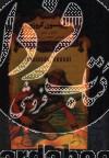 رمانهای جاویدان جهان (رابینسون کروزو)
