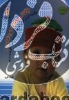 دنیای هنر بافتنی کلاه کودکان 1