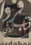نامه های ایرانی