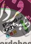آموزش Piping در CATIA