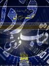 مسئولیت بین المللی دولت ها در قبال حملات سایبری