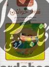سواد خواندن داستان های کوتاه همراه با پرسش(چهارم دبستان)