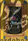 قرآن کریم17
