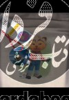 مجموعه قصههای پنگول(5ج،باکیف)
