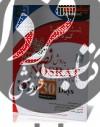 آموزش پیشرفته زبان کره ای به روش نصرت (DVD)