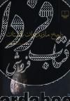 تاریخ مازندران باستان