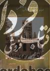 تبریز قدیم (تصاویری از یک قرن پیش)