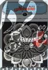 دنیای هنر قلاب بافی10