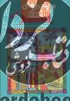 پنجرههای آسمانی- زندگی پیامبران در قرآن (مجموعه 4 جلدی)