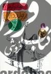 رمان نوجوان ج98- جادوگرها