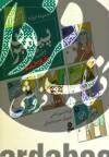 پیامبران و قصههایشان- مجموعه چهارم، جلدهای 16 تا 20