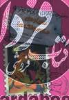 دفترچه خاطرات چارلی کوچولو ج9- سیارهی مارمولکها