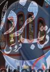 مجموعه ایران گردی (کمربندها را ببندید)،(هواپیما)