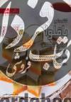 رنگین سفره (کتاب جامع باقلوا)،(آموزش گام به گام،پخت و تزئین بیش از 80 نوع باقلوای سنتی و مدرن...)