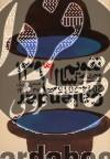 تقویم دیواری کلاه 1393