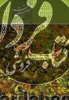 اصفهان شکوه نقش