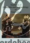کتاب درسی اصول و روش ترجمه